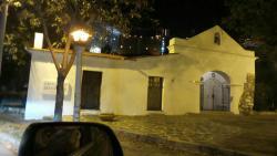 Capilla Quinta Santa Ana