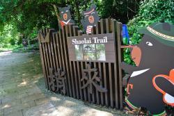 Shaolai Recreation Areas