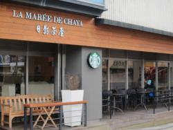 Starbucks Coffee Zushi Ekimae