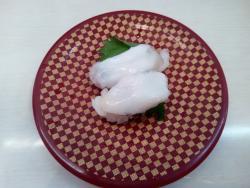 Uobei Namiyanagi