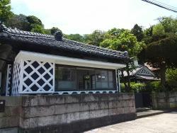 Former Sawamura Residence