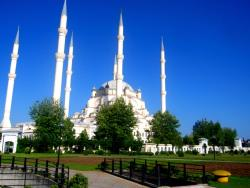 Adana Merkez Camii