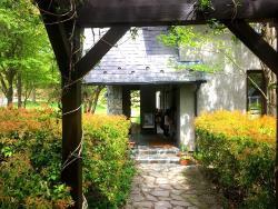 Ehon Museum Kiyosato