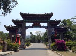 Yiwu Ancient Town