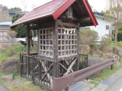 Konsei Daishinsui, Spring