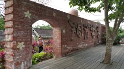 Miaoli Tung Flower Park