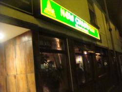 New Champion Chinese Restaurant