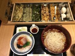 Inaniwa Udon to Meshi Kanekohannosuke