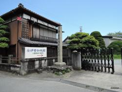 Ise Washi Museum