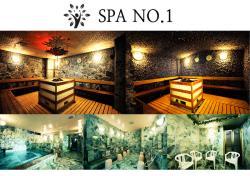 Spa No.1