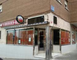 El Rincon de Maria Restaurant