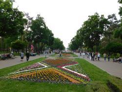 Peremoha (Victory) Park