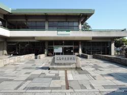 Marugame Museum