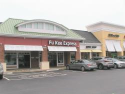 Fu Kee Express
