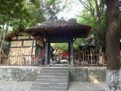 Gulongzhong Scenic Resort