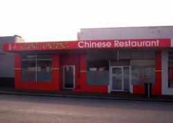 Gar Heng Chinese Restaurant