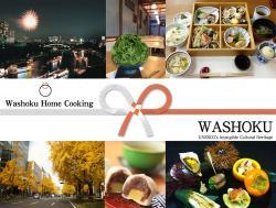 Washoku Home Cooking Machiko