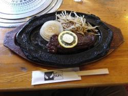 Tajima Beef Ryori Hamada