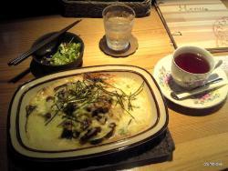 Nagomi Kitchen Hoshi