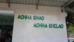 Fresh Food Factory