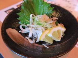 Kyo Sushiobatake