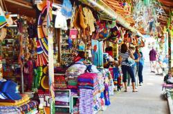 Mercado Nacional de Artesanias