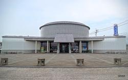 Toyohama Kyodo Shiryokan