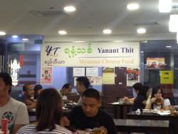 Yanant Thit