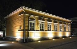 Birthplace of Jean Sibelius