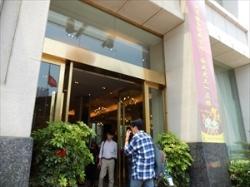 Zui JiangYue Restaurant (ZiYang)
