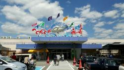 Toretore Market Nanki Shirahama