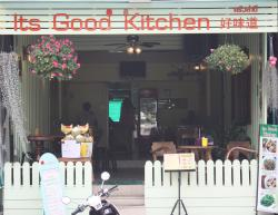 Its Good Kitchen