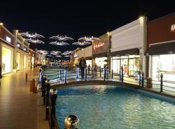 Marmara Park Shopping Center
