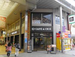 Cafe de Crie Himeji Miyuki-Dori