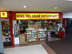 Ming Mei Asian Supermarket