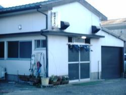 Yoshimura Horumon