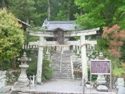 Sakatare Shrine