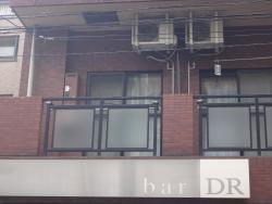 Bar Dr