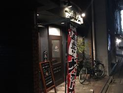 Ichinose Shokudo