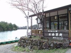 Nikko Yumoto Rest House
