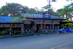 Nestled in Camp John Hay amongst many retaurants, commissary, speciality shops and toursist attr
