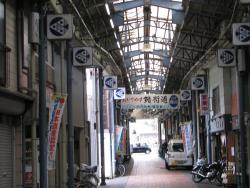 Kuchikiya