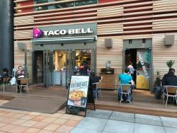 Taco Bell Nippon TV Plaza
