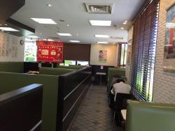 McDonald's Goko