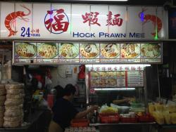 Shing Boon Hwa Food Centre
