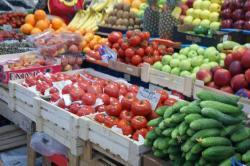 Troitskiy Market