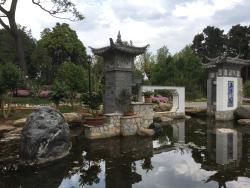 Yu'er Park