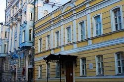Marina Tsvetayeva's House Museum