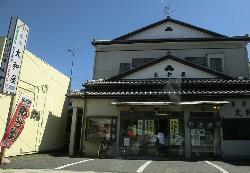 Minegishiyamatoya