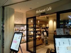 Bechamel Cafe